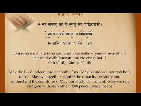 Vedic Chanting with sanskrit lyrics and meaning