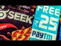 Paytm hide & seek offer 2017