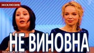 ДЕЛАМИ ЦЫМБАЛЮК РОМАНОВСКОЙ ЗАИНТЕРЕСОВАЛИСЬ В ФСБ!