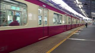 (平日深夜限定のレア列車)京急N1000形1225編成(1625SH)快特、品川、日本橋、浅草、成田スカイアクセス線経由成田空港行き