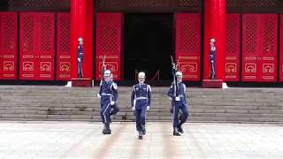20180923中正紀念堂陸軍儀隊上下哨及忠烈祠(National Revolutionary Martyrs' Shrine, Taipei)空軍儀隊交接