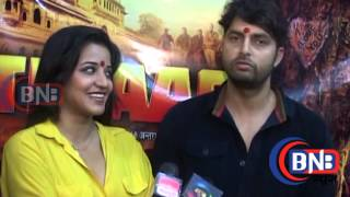 Monalisha & Vikrant Singh at mahurat of Bhojpuri film Itihaas