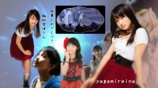 Sayashi Riho Graduation Tribute - 自信持って 夢を持って 飛び他立つから《歌ってみた》
