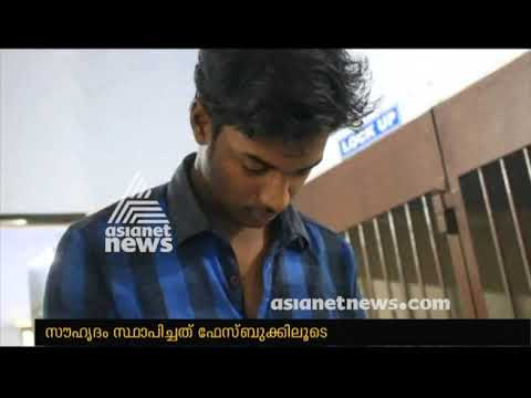 Youth arrested for kidnapping 9th class student in Anchal | FIR 9 NOV 2018