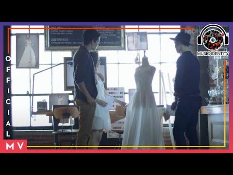 ชุดวิวาห์ : หนึ่ง อภิวัฒน์ feat. ILLSLICK [Official MV]