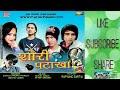 Shohri Patakha || Rap King Sartaaj || Sanju Arora Rowdy || Latest Pahari Official Audio Song 2017 video