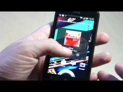 Видео HTC One V