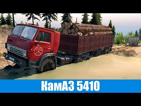 Spin Tires КамАЗ 5410