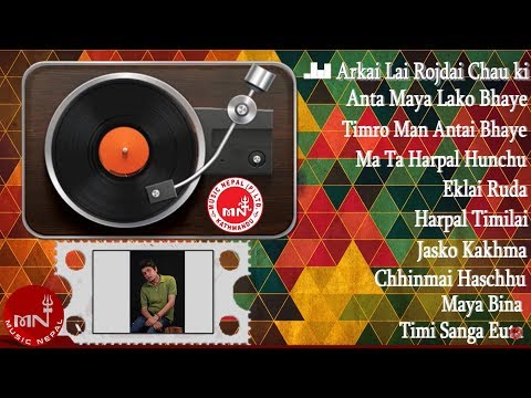 Superhit Songs Of Pramod Kharel 2014 Jukebox Vol II Smashing Hits