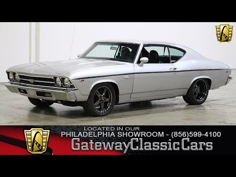 1969 Chevrolet Chevelle, Gateway Classic Cars - Philadelphia #491