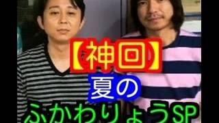 有吉 ラジオ - 有吉弘行のSUNDAY NIGHT DREAMER YouTubeなどのバラエテ...
