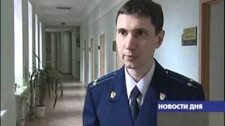 ЭКС-ПРОКУРОР ПОЛУЧИЛ 5 ЛЕТ