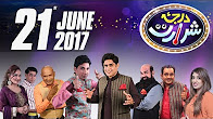 Darja-E-Shararat - Abrar Ul Haq - 21 June 2017 - SAMAA TV
