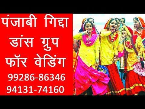 dholki singers hire, ladies sangeet singers, ladies sangeet group,  bollywood singers for hire, punja