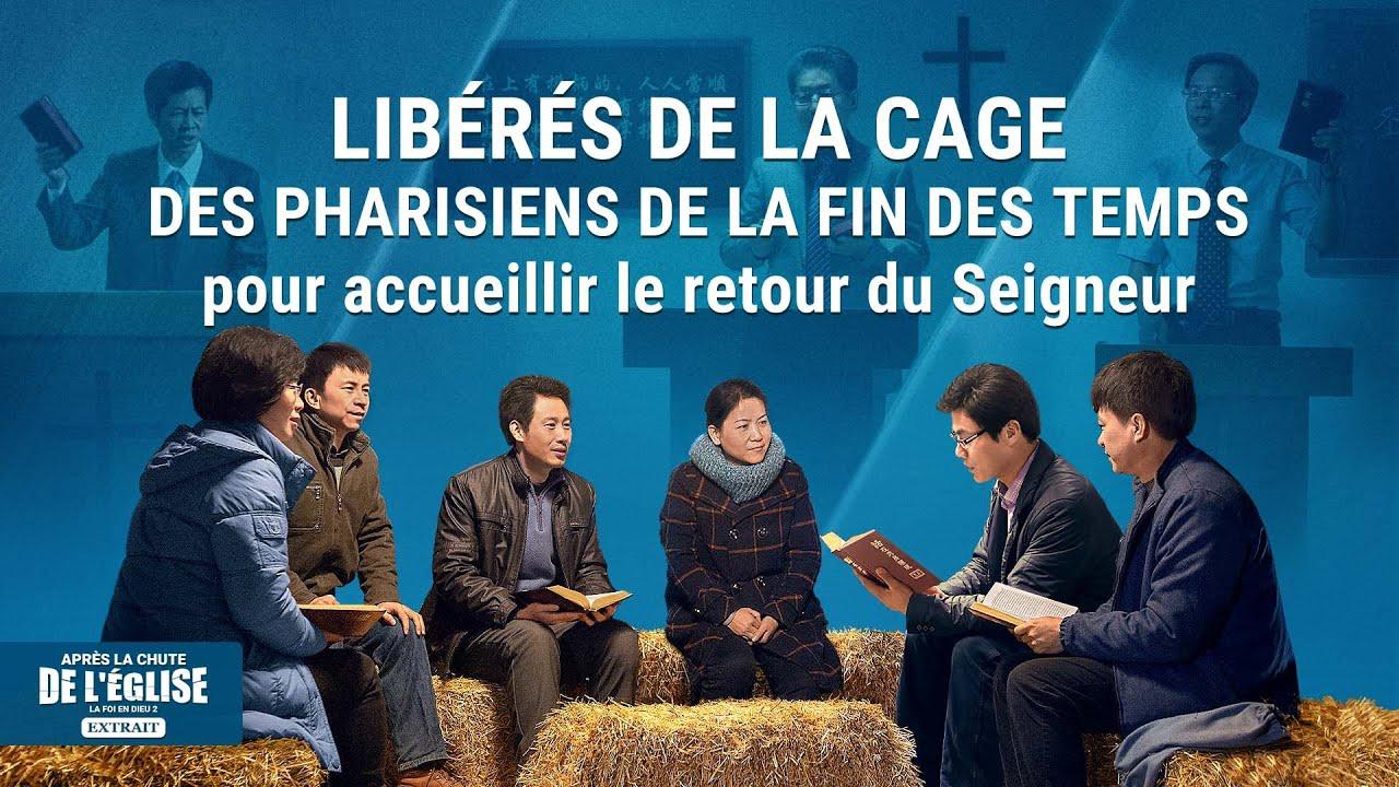 Film chrétien « La foi en Dieu 2 - Après la chute de l'église » (Partie 2/2)