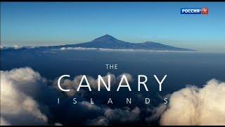 Канарские острова (Австрия, 2016), фильм 2 - Край огненных гор