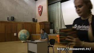 В помещении Московского Совета прошло совещание обманутых дольщиков Москвы часть 2