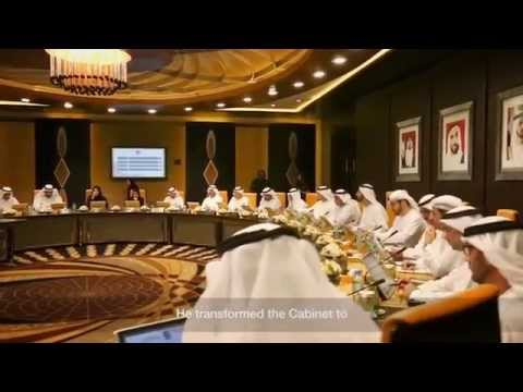 UAE Government - Ministry of Cabinet Affairs