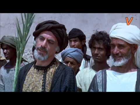 Film Mesazhi Islam Shqip ( HD )