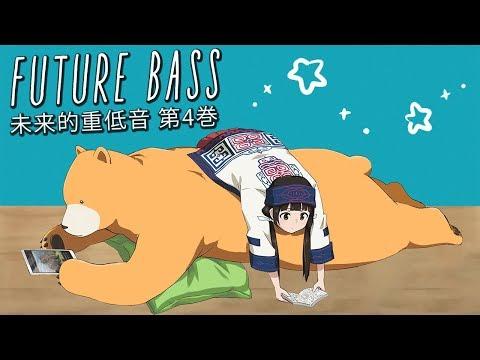 Starlight Slumber  Future Bass Mix Vol 4