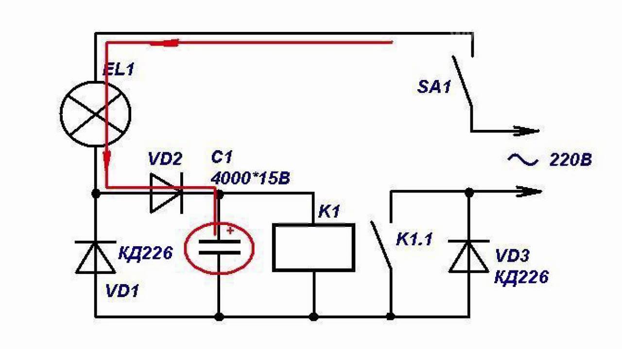 Блок защиты ламп накаливания схема фото 78