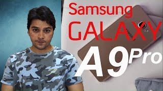 hindi ह न द samsung galaxy a9 pro worth the wait opinion