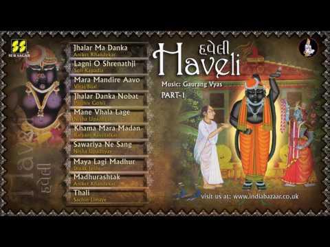 Haveli (Padprasadi Vol: 5) Disc 1 : Bhajans of Shreenathji