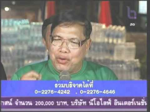 23OCT10 THAILAND ;Part 3; หนึ่งใจ ช่วยเหลือผู้ประสบภัย ; Helping Flood Victims in the Deluge Calamity by Princess Ubolratana Rajakanya