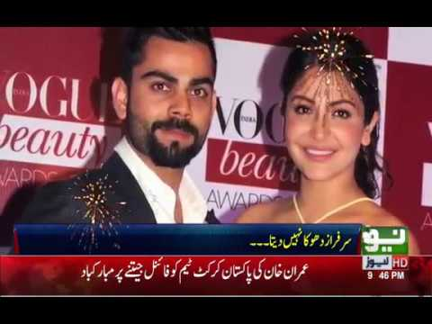 Sarfraz will not deceive indian movie P.K Prove