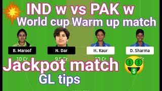 IN w vs Pak w Dream11 Winning Team ! IN w vs Pak w Dream11 ! IND w vs PAK w dream11 🤑