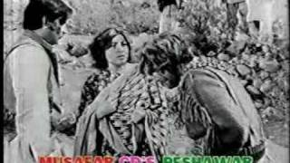 Pashto Movie - ORBAL 17 [Amaan - A Biographical Note]