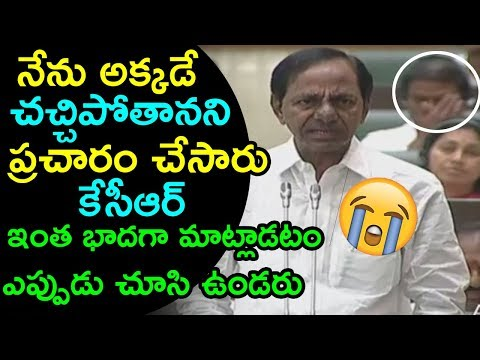 CM KCR Reacts Most Emotionally Over Congress Leaders Behavior | Ts Assembly 018 | Fata Fut News