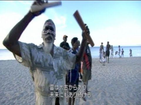 Lightning Documentary with Djalu Gurruwiwi and family Part 1