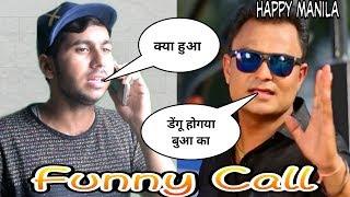 Happy Manila and Amit Bhumla Funny call In (हरयाणवी) funny video