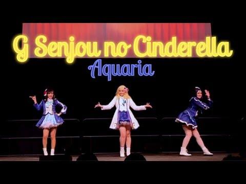 G Senjou no Cinderella   Aquaria LIVE! 【Madfest 2018】