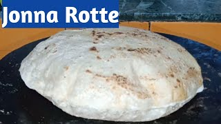 జనన రటట తయర వధన  Jonna Rotte