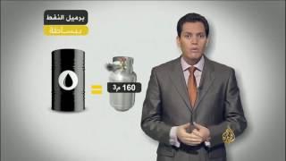 نشرة اقتصاد الصباح 11/10/2016