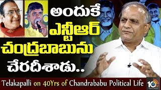 #Telakapalli Ravi #Analisys on 40 Years of CM Chandrababu Political Life | 10TV