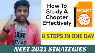 How To Study A Chapter In 8 Steps | NEET 2021 STRATEGIES | Tamil |NEET Tips