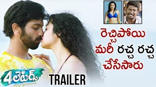 4 Letters Movie Trailer | Eswar | Tuya Chakraborthy | Anketa Maharana | 2019 Telugu Movie Trailers
