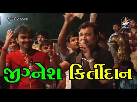Jignesh Kaviraj 2017 Kirtidan Gadhvi Nisha Barot Triputi Ni Dhamal Studio Saraswati