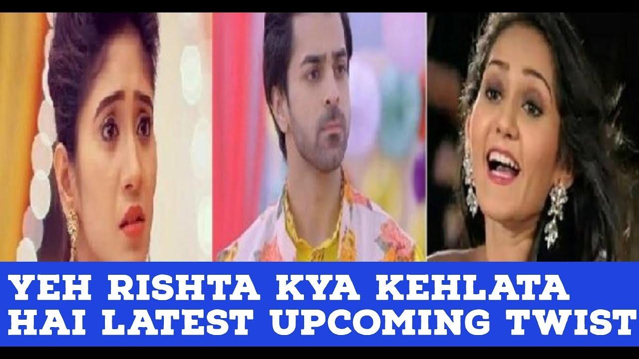 Yeh Rishta Kya Kehlata Hai 12th March 2018 | Latest Upcoming Twist