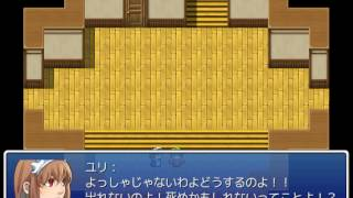 【Part1】「青鬼」の露骨なパクリゲーを作ってみた。【RPGツクールVX】