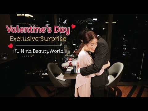 NINA&BANK || Our Valentine's Day Exclusive Surprise!! || NinaBeautyWorld - วันที่ 15 Feb 2018