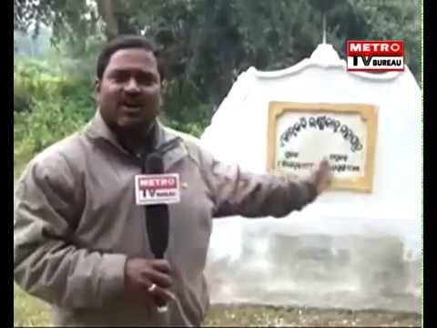 KANTA KABI LAXMIKANT MAHAPATRA's MEMORIAL HAS BEEN SADLY NEGLECTED