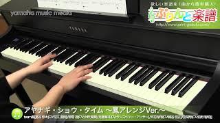 使用した楽譜はコチラ http://www.print-gakufu.com/score/detail/14704...