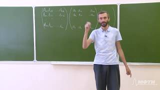 Линейная алгебра. Алексей Савватеев и Александр Тонис. Лекция 7.2. Вычисление обратной матрицы
