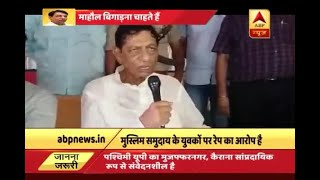 BJP MP Hukum Singh sparks off controversy with provocative remark against Muslim community