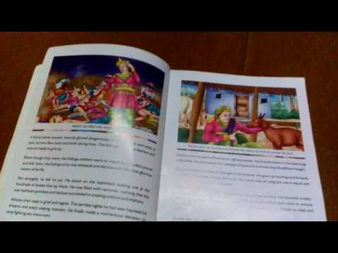 Illustrated history of India Book review