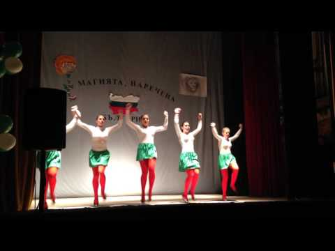 Етно танц-ТС Тракийци